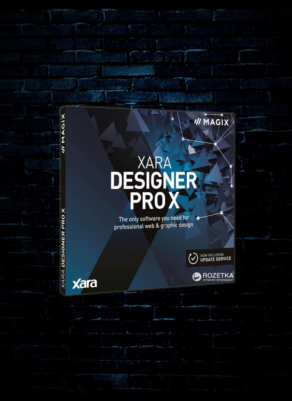 MAGIX Xara Designer Pro X Software (Download)